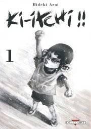 Visuel Ki-Itchi !! / Ki-Itchi !! (Seinen)