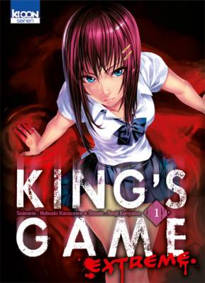 Visuel King's Game Extreme / Ou-sama Game - Shuukyoku (王様ゲーム 終極) (Seinen)