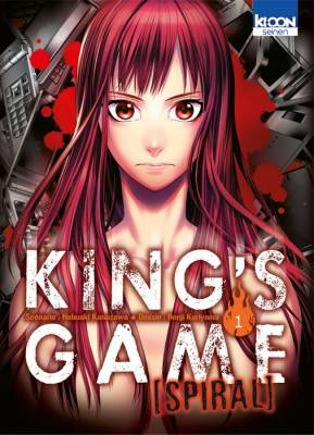 Visuel King's game [Spiral] / Ou-sama Game - Rinjou (王様ゲーム 臨場) (Seinen)