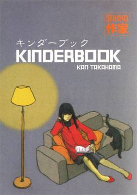 Visuel Kinderbook / Kinderbook (Seinen)