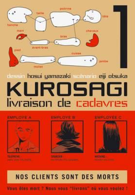 Visuel Kurosagi : Service de livraison de cadavres / Kurosagi Shitai Takuhaibin (Seinen)