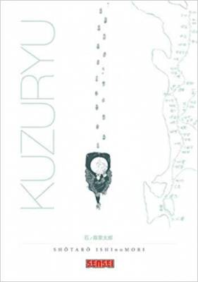 Visuel Kuzuryû /  (Seinen)