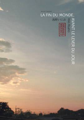 Visuel Fin du monde, avant le lever du jour (La) / Sekai no Owari to Yoakemae (世界の終わりと夜明け前) (Seinen)