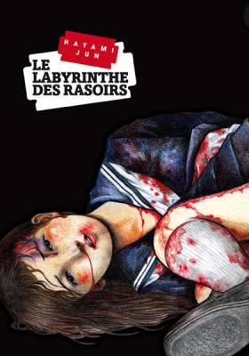 Visuel Labyrinthe des Rasoirs (Le) / Jun no Tamashii (Seinen)