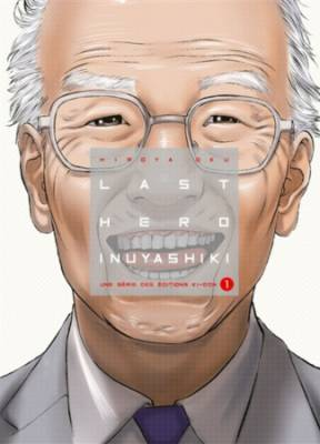 Visuel Last Hero Inuyashiki / Inuyashiki (いぬやしき) (Seinen)