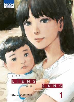 Visuel Liens du sang (Les) / Chi no wadachi (血の轍) (Seinen)
