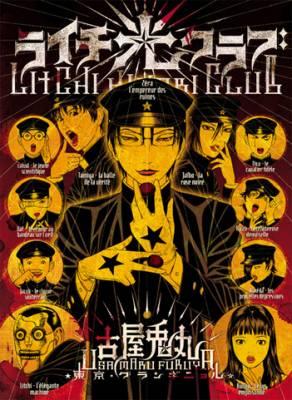 Visuel Litchi Hikari Club / Litchi Hikari Club (Seinen)