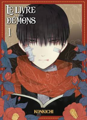 Visuel Livre des démons (Le) / Mononobe Koshoten Kaikitan (もののべ古書店怪奇譚) (Seinen)