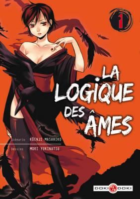 Visuel Logique des Âmes (la) / Mabui no Kotowari ~ Summer (Seinen)