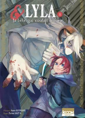 Visuel LYLA & la bête qui voulait mourir / Raira to Shinita Gari no Kemono (ライラと死にたがりの獣) (Seinen)