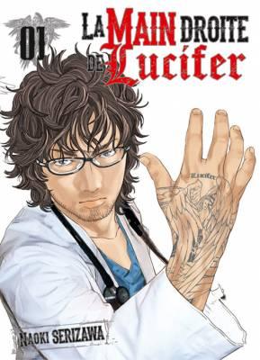 Visuel Main Droite de Lucifer (La) / Lucifer no Migite (Seinen)