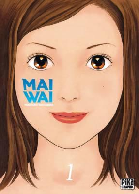 Visuel Maiwai / Maiwai (万祝) (Seinen)