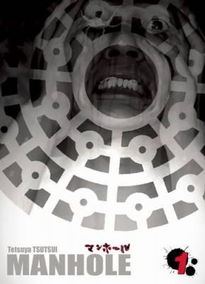Visuel Manhole / Manhole (Seinen)