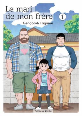 Visuel Mari de mon frère (Le) / Otouto no Otto (弟の夫) (Seinen)