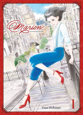 Visuel Marion / Gohyakunenme no Marion (五百年目のマリオン) - Marion, la fille du cinq centenaire (Seinen)