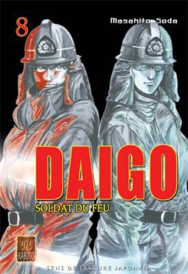 Visuel Daigo, soldat du feu / Megumi no Daigo (Seinen)