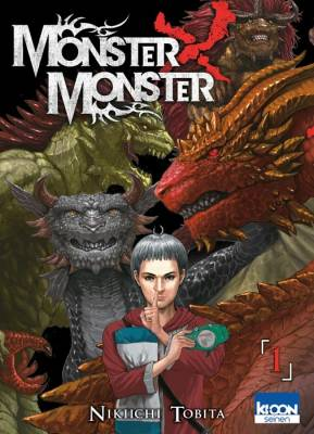 Visuel Monster X Monster / Monster X Monster (モンスターXモンスター) (Shōnen)