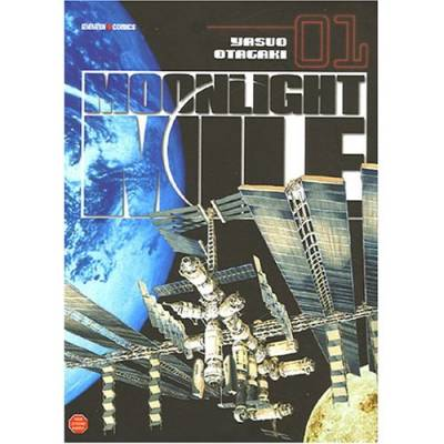 Visuel Moonlight Mile / Moonlight Mile (Seinen)