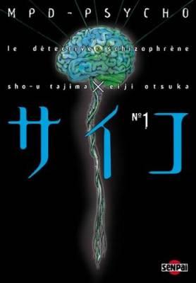 Visuel MPD Psycho / Taju Jinkaku Tantei MPD Psycho (多重人格探偵サイコ) (Seinen)