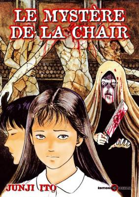 Visuel Mystère de la Chair (Le) / Itou Junji Kyoufu Manga Collection 3: Flesh Colored Horror (Seinen)