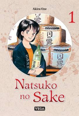 Visuel Natsuko no Sake / Natsuko no Sake (夏子の酒) (Seinen)