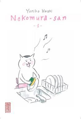 Visuel Nekomura-san / Kyo no Nekomura-san (きょうの猫村さん) (Seinen)