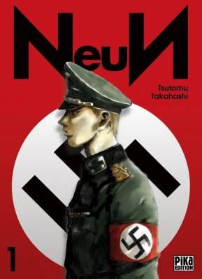 Visuel NeuN / NeuN (ノイン) (Seinen)