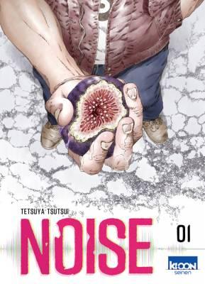 Visuel Noise [Tsutsui] / ノイズ【noise】 (Seinen)