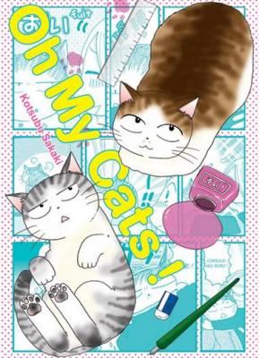 Visuel Oh My Cats! / Oneko-Sama (Seinen)