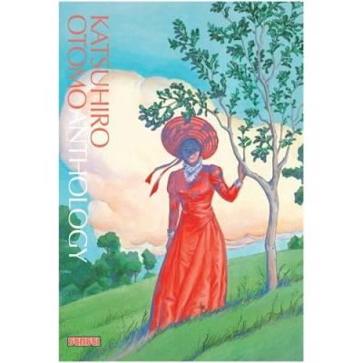 Visuel Katsuhiro Otomo Anthology / Kanojo no omoide (Seinen)