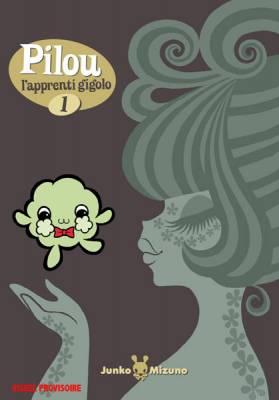 Visuel Pilou, l'apprenti gigolo / Fancy Gigolo Pelu (ファンシージゴロ ペル) (Seinen)