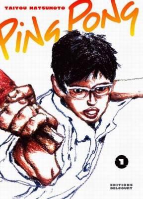 Visuel Ping Pong / Ping Pong (Seinen)