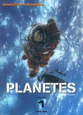 Visuel Planètes / Planetes (Seinen)
