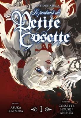 Visuel Portrait de Petite Cosette (Le) / Cossette no Shozou (Seinen)