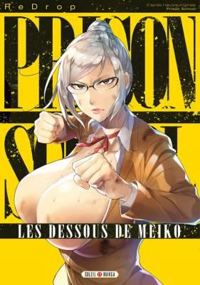 Visuel Prison School - Les Dessous de Meiko / Fukukaichou Ganbaru. (副会長ガンバル。) (Seinen)
