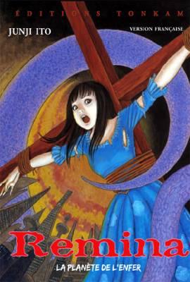 Visuel Rémina : la Planète de l'Enfer / Jigokuboshi Remina (Seinen)