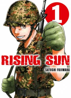 Visuel Rising Sun / Rising Sun (ライジングサン) (Seinen)