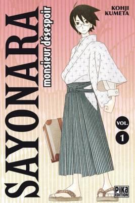 Visuel Sayonara Monsieur Désespoir / Sayonara Zetsubou Sensei (Shōnen)