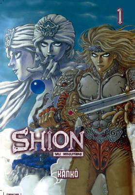 Visuel Shion / Shion - hyōhaku no jojōshi hito Series (Shion―漂泊の抒情詩人シリーズ) (Seinen)