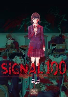 Visuel Signal 100 / Signal 100 (シグナル100) (Seinen)