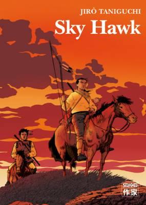 Visuel Sky Hawk / Ten no taka (Seinen)