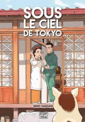 Visuel Sous le ciel de Tokyo... / Toukyou Monogatari (東京物語) (Seinen)