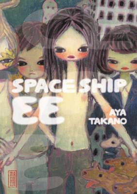 Visuel Space Ship EE / Space Ship EE (Seinen)