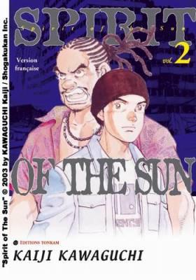 Visuel Spirit of the sun / Taiyou no Mokishiroku (Seinen)