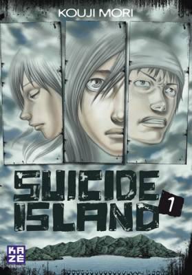 Visuel Suicide Island / Jisatsutou (自殺島) (Seinen)