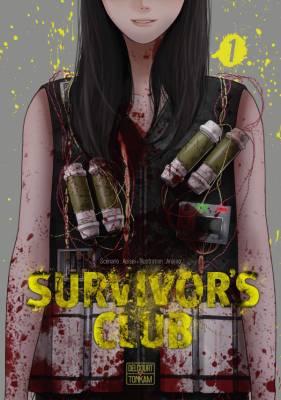 Visuel Survivor's club / Kyoushitsu Jibaku Club (教室自爆クラブ) (Seinen)