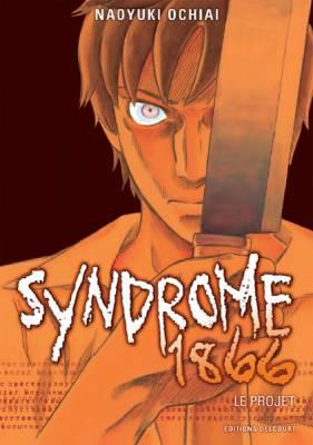 Visuel Syndrome 1866 / Tsumi to Batsu (Seinen)