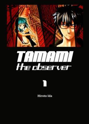 Visuel Tamami the Observer / Kansokusha Tamami - Tamami's Wishful Thinking (Seinen)