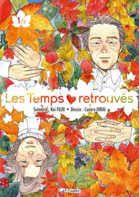 Visuel Temps retrouvés (Les) / Les Temps retrouvés (Seinen)
