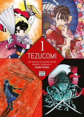 Visuel Tezucomi – Des artistes du monde entier rendent hommage à Osamu Tezuka / Tezucomi (テヅコミ) (Seinen)